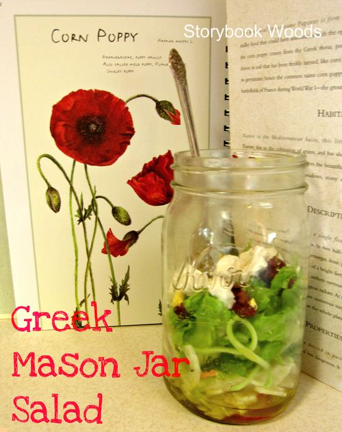 Greek jarr
