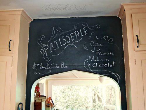 Chalk wall 22